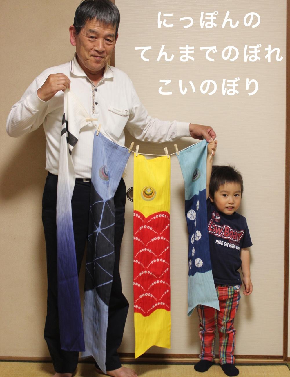 着物と鯉のぼりのお問い合せページ画像