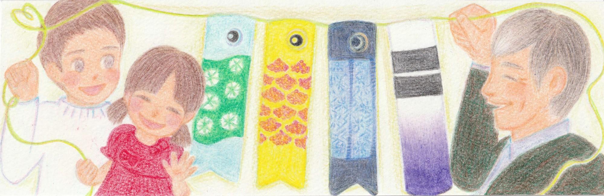 絞り染め鯉のぼりイラスト